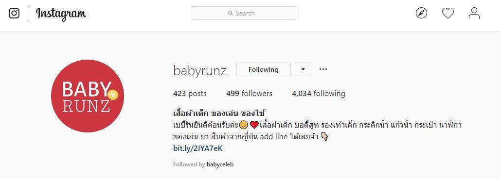 babyrunz Instagram